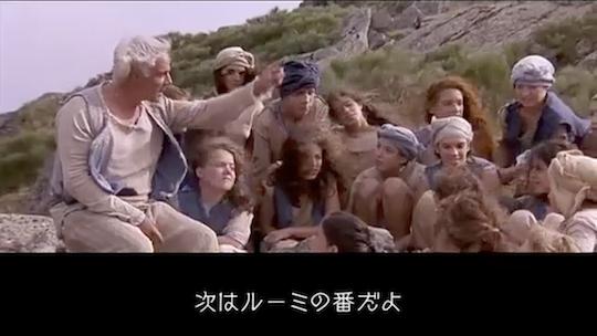 utsukusiki-midori-no-hoshi-la-balle-verte-003
