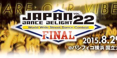 結果速報!JAPAN DANCE DELIGHT vol.22 FINAL世界一のダンスチームが決定!