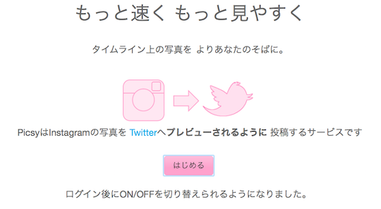 instagram-twitter-preview-picsy-002