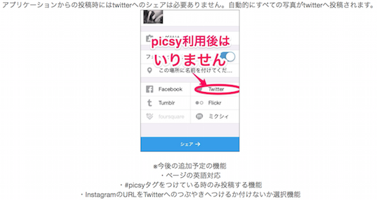 instagram-twitter-preview-picsy-005