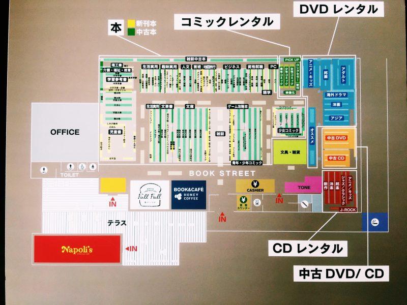TSUTAYA BOOK GAREGE福岡志免  フロアーマップ